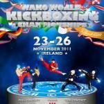 Чемпионат мира по кикбоксингу в Дублине