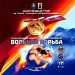 Международный турнир по вольной борьбе в Нефтеюганске