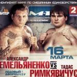Александр Емельяненко против Тадаса Римкявичуса 16 марта 2012