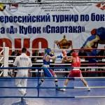 Соревнования по боксу в спортивном комплексе «Спартак»